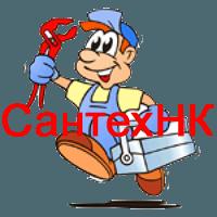 Установить сантехнику в Северодвинске